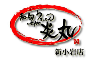 [正社員]居酒屋のホールスタッフ 独立スタッフも輩出している会社。月給25万円〜