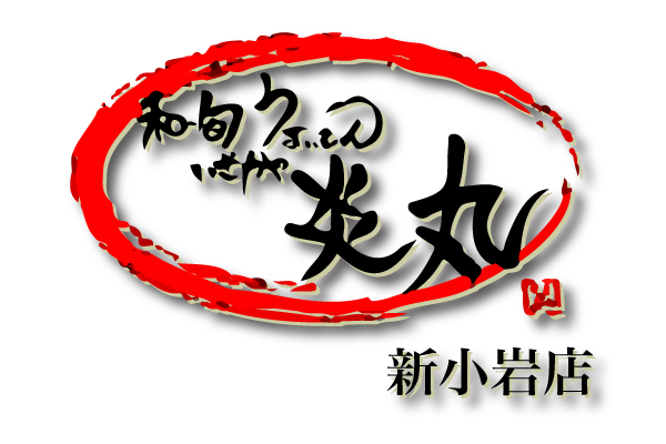 shinkoiwa