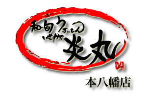 [正社員]【店長・マネージャー】地域密着の古民家を改装した居酒屋の店長!月給27万円