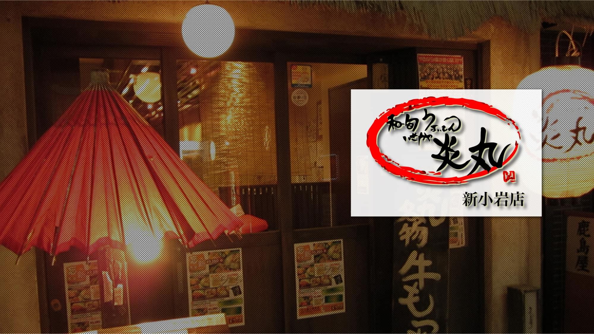 top-shinkoiwa